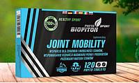 JoJoint Mobility 120 таблеток капсулы для суставов для лечения суставов, от боли в спине