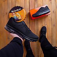Кроссовки в стиле Nike Air Max 2017 черные