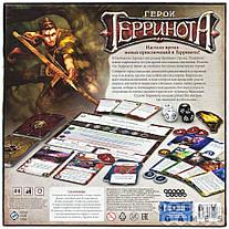 Настольная игра Герои Терринота, фото 3
