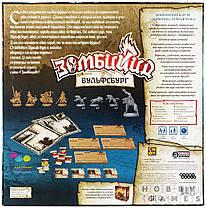 Настольная игра Зомбицид: Вульфсбург (дополнение), фото 3