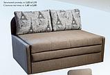 Маленький раскладной диван без подлокотников МАЛЮТКА для ежедневного сна Бежевый Детские раскладные диваны, фото 2