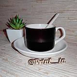 Кофейная чашка  130мл, фото 2