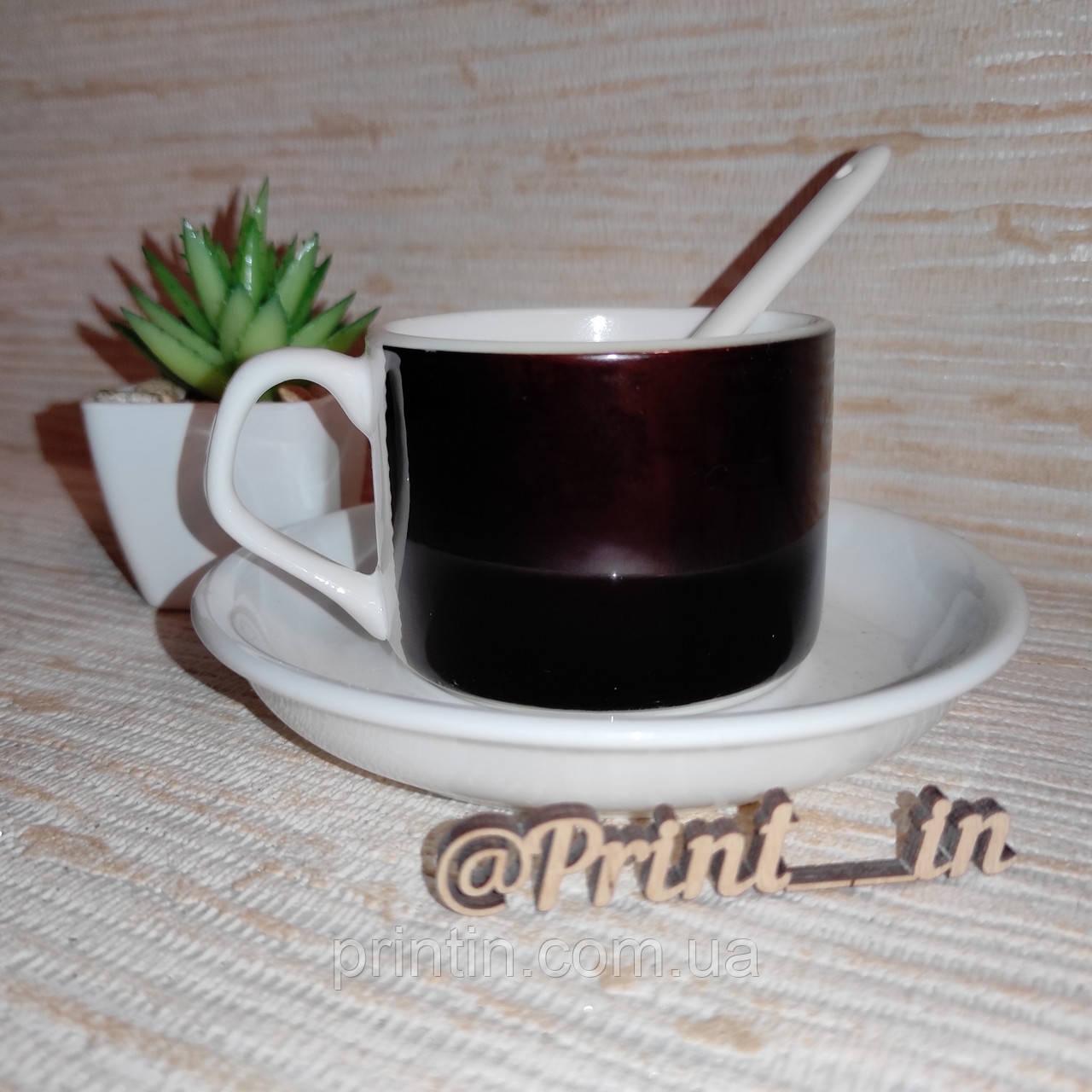 Кофейная чашка  130мл