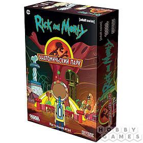 Настільна гра Рик и Морти: Анатомический парк (2019)