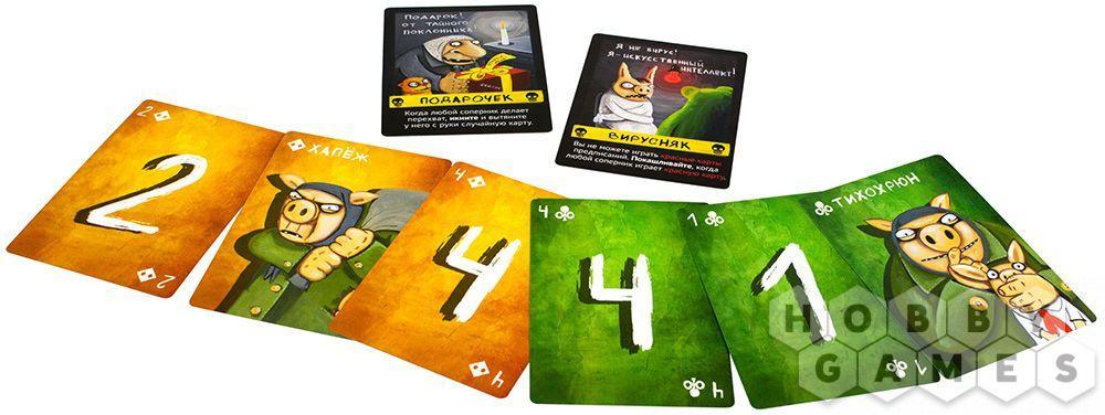 Настольная игра Свинтус. Премиум-издание