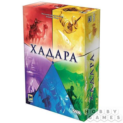 Настольная игра Хадара, фото 2