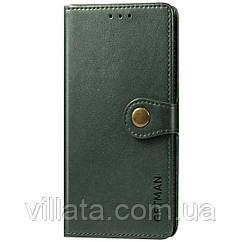 Кожаный чехол книжка GETMAN Gallant (PU) для Huawei P Smart (2021) / Y7a