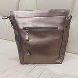 Женская классическая сумка Bronze из натуральной кожи, фото 9