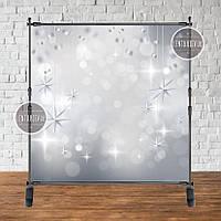 Продажа Баннера - Фотозона (виниловый баннер) на день рождения 2х2м, З Днем народження, Серебро голубоватое