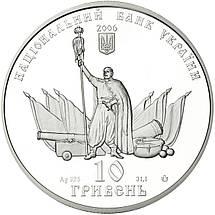 "Срібна монета НБУ ""Чигирин"", фото 3"