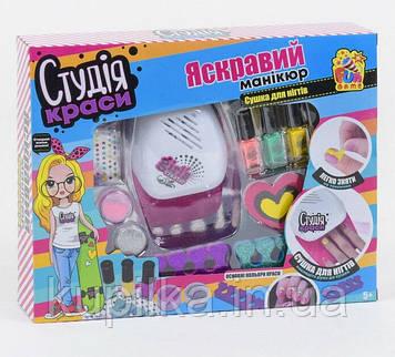 Детский набор для маникюра FUN GAME «Студия красоты» 7420