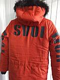 Куртка пуховик на мальчика 128 по 164, фото 4