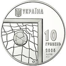 """Срібна монета НБУ """"Чемпіонат світу з футболу 2006"""", фото 3"""