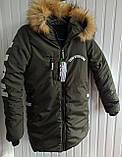 Куртка пуховик на мальчика 128 по 164, фото 2