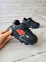 Кроссовки для мальчиков BBT
