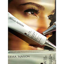 Крем для области вокруг глаз со стволовыми клетками и пептидами MEDI-PEEL Derma Maison 3X Eye Cream