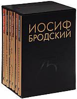 Иосиф Бродский Собрание сочинений в 6 томах (футляр.трердая)