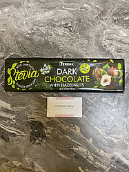 Черный шоколад Torras Stevia с фундуком без сахара и глютена 300 грм