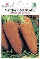 Морковь Мускат (Германия), 10гр