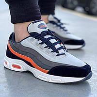 Мужские демисезонные кроссовки в стиле Nike Air Max 95 Размеры 43,44,45, фото 1