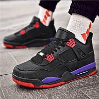 Мужские Кроссовки в стиле Nike Air Jordan Размеры (41,42,43,45), фото 1