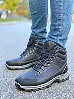Мужские Ботинки Еврозима Мужская Обувь Размеры 41,42,43,44,45, фото 1