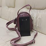 Модная женская кожаная сумка клатч cameo, фото 2