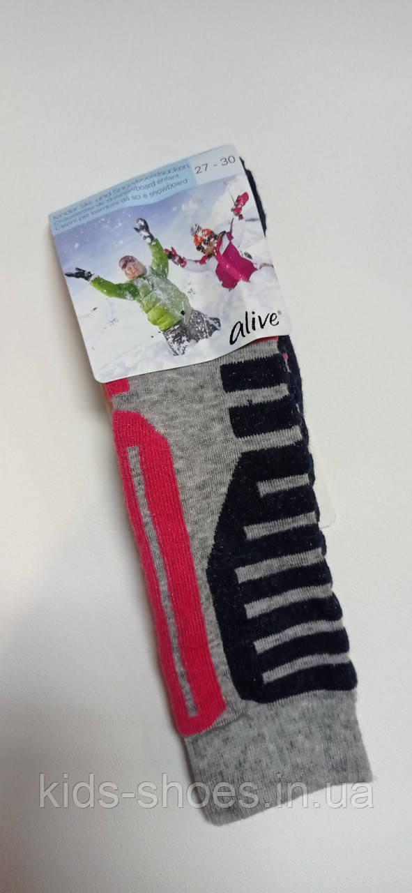 LUPILU® PURE COLLECTION в'язані шкарпетки для малюків