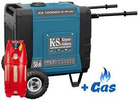 Инверторный  генератор  Konneramp;Sohnen  KS  7200iEG  S-PROFI