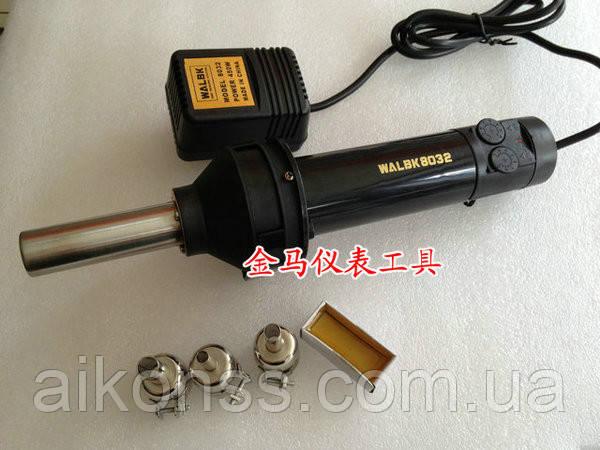 Термофен фен паяльный WALBK 8032