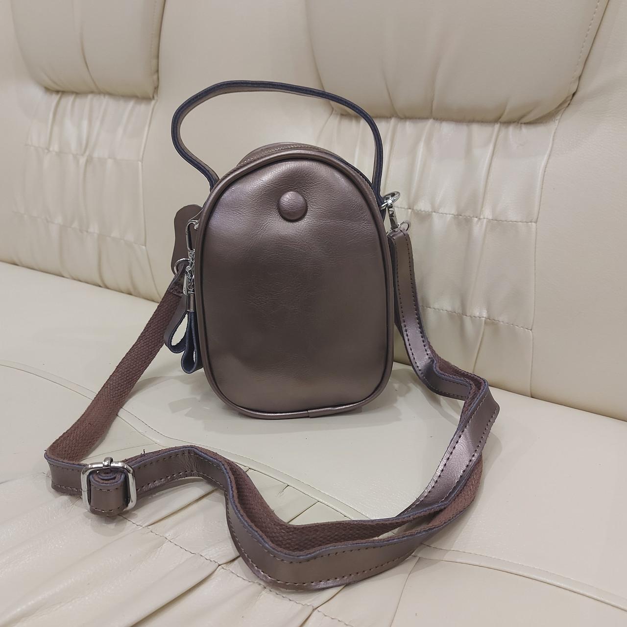 Модная женская кожаная сумка клатч Bronze