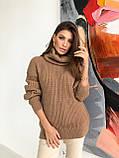 Женский мягкий удлиненный , полушерстяной свитер-туника, фото 9