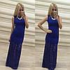 Гипюровое платье с прозрачным низом, фото 2