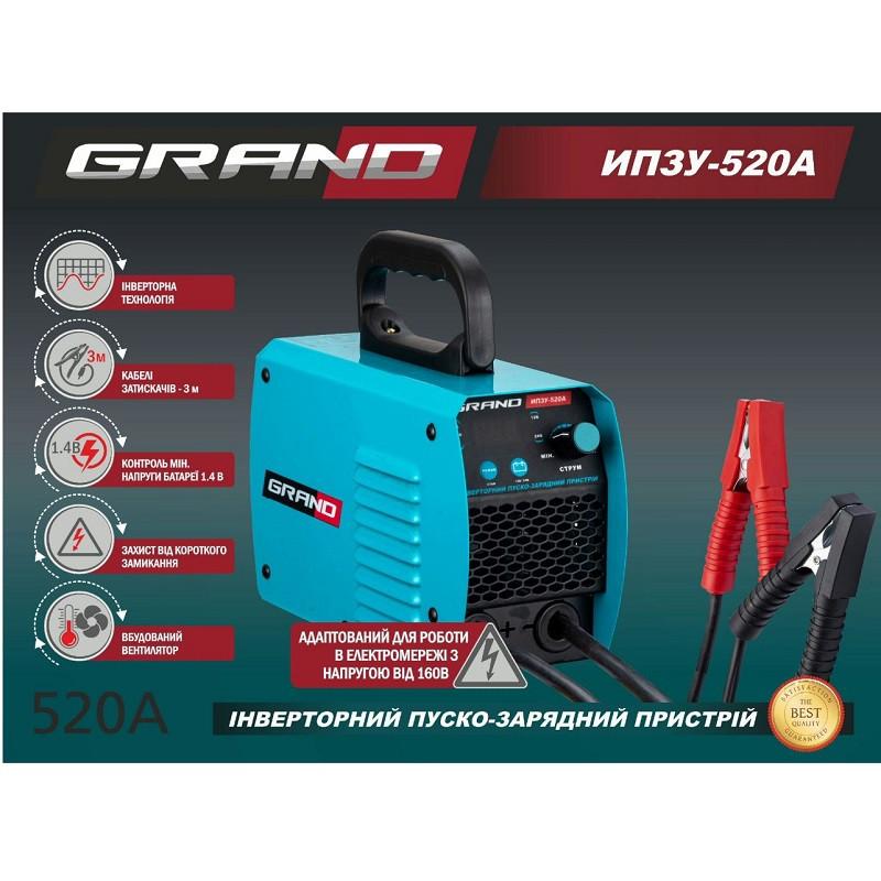 Пуско-зарядное устройство GRAND ИПЗУ-520А (Инверторное)