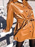 Женская кожаная  рубаха - маст хэв этого сезона из эко-ожи, фото 3