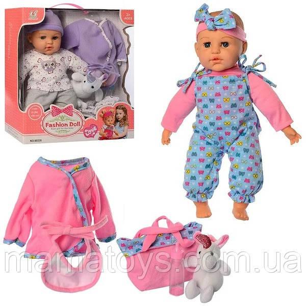 Пупс 60235 Fashion Doll мягконабивной, 38 см. Дополнительный наряд, бутылочка, сумка, микс видов