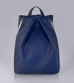 Стильний синій жіночий рюкзак код 9-25