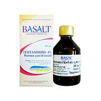 Гентамицин 4% 50 мл Базальт