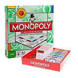 Настольная игра монополия 6123 на русском (Monopoly), фото 3