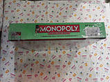 Настольная игра монополия 6123 на русском (Monopoly), фото 4
