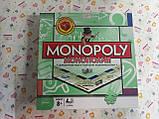 Настольная игра монополия 6123 на русском (Monopoly), фото 5
