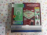 Настольная игра монополия 6123 на русском (Monopoly), фото 6