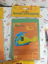 Мягкий конструктор  детский пазл 3Д Vladi Toys Самолет, Вертолет, Паравоз