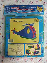 Мягкий конструктор  детский пазл 3Д Vladi Toys Вертолет