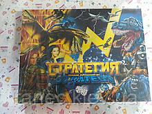 Настольная игра Стратегия ТМ Danko toys