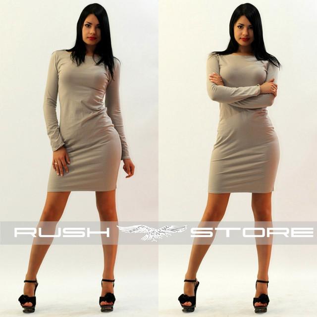 Купить платье в офис
