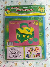 Мягкий конструктор  детский пазл 3Д Vladi Toys Сундучок