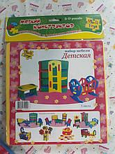 Мягкий конструктор детский пазл 3Д Vladi Toys  Детская