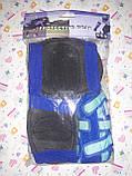 Защита комплект Шрек, Губка боб  для роликовых коньков, скейтов, самокатов : наколенники, налокотники,для рук, фото 3