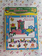 Мягкий конструктор детский пазл 3Д Vladi Toys Спальня